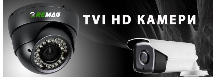 TVI HD КАМЕРИ