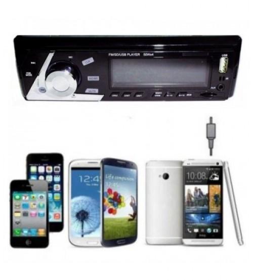 MP3 радио за кола OR-6088