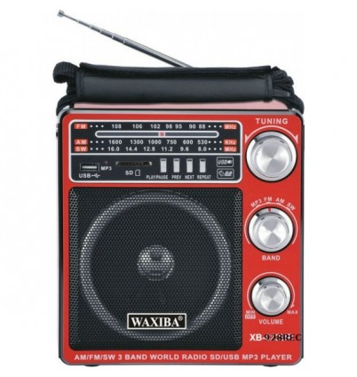 Радиоприемник XB-928REC