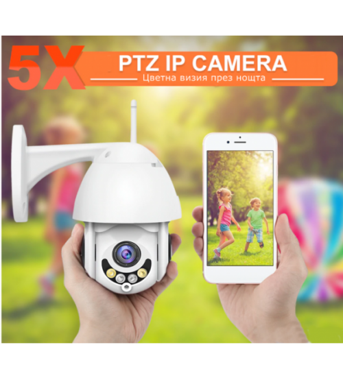Wifi IP PTZ камера OR-M12 5x механичен ZOOM 1080P