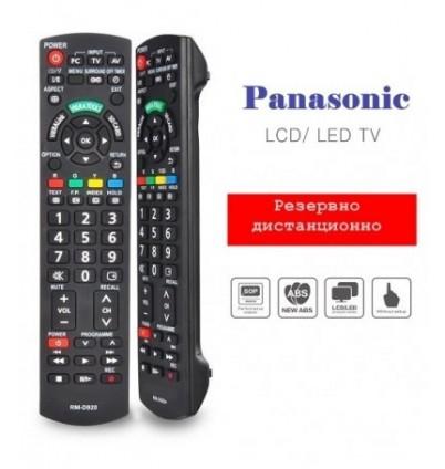 Дистанционно управление за LCD телевизори Panasonic RM-D920+