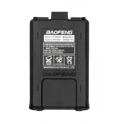Батерия BL-5 за радиостанции Baofeng
