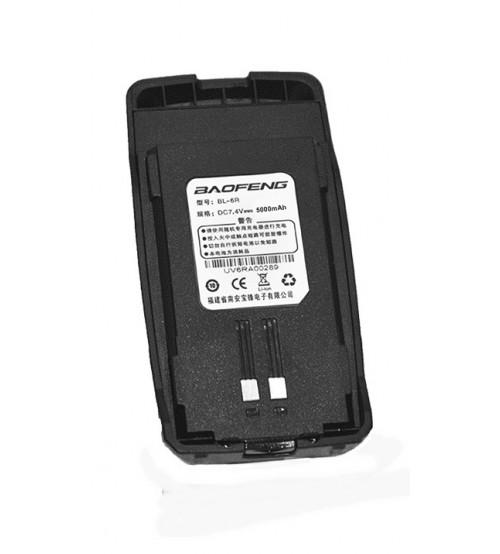 Батерия за радиостанция Baofeng UV-6R