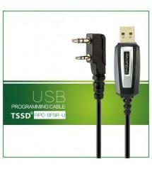 USB кабел за програмиране на радиостанции Baofeng
